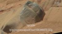 火星上发现古代人形雕刻 2015年UFO频道