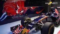 Inside Grand Prix 2016- Bahrain- Part 2-2