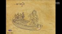手绘动画:如果我拥有一条渔船,我愿放下执着做个渔夫遥望无尽的海云天