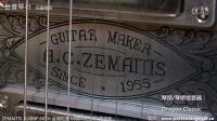 ZEMAITIS A24MF 60TH 金属贴面 60周年纪念款 电吉他视听 【世音琴行】