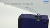 XUK8T 距离测量模式模拟量输出型