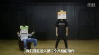 【凹凸舞蹈课】抖起腿就根本停不下来(龙生九子Vol叁)