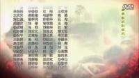 萨克斯演奏红高粱九儿主题曲