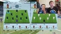 FIFA 16 - CREAM PIE WAGER vs MY BRO!! - FIFA 16 ULTIMATE TEAM