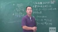 1.1-1 数学高中选修2-2__第1章第1课• 变化率与导数(上)_标清