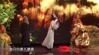 [預告]宋小寶變性感美女示愛大鵬 160403 歡樂喜劇人