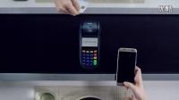 不一样的Samsung Pay三星智付