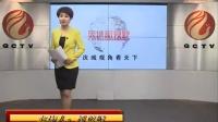 3-30庆城新视野
