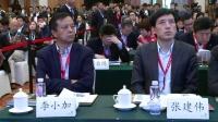 2016-IT领袖峰会-开幕式