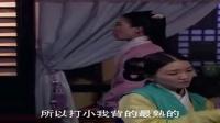 女医明妃传03
