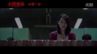 """橫财引發""""驚天大案""""《火鍋英雄》""""兄弟出征""""版預告"""