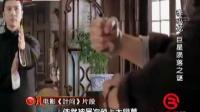 李小龙 巨星陨落之谜 160330