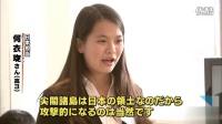 中高生が「模擬国連」 英語で議論