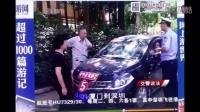 【老树新葩】老年自驾游车队 深圳遇交警