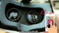 网易手游《来自星星的你》推出VR版?和欧巴近距离约会不再是梦!