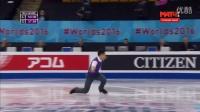 2016 World Championships. Men - SP. Patrick CHAN