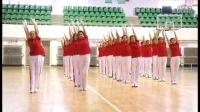 第五套佳木斯快乐舞步健身操完整示范 标清