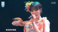2016-03-30 SNH48 TeamHII《偶像的黎明》公演全程