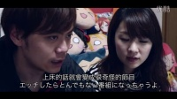 日本人學中文的煩惱#2 - 日本人の中国語あるある #2