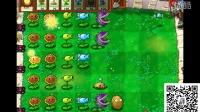 Plants.vs.Zombies 植物大战僵尸 第二波