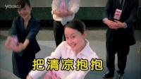 旺旺O泡果奶-2015上课篇