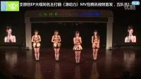 2016-03-31 SNH48 TeamX公演MC剪辑