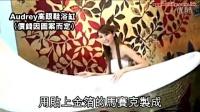 一个浴缸50万港币,土豪必备SICIS奢侈金箔马赛克浴缸,玛丽莲梦露剪画1990元/平米