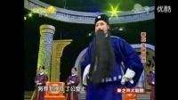 秦腔历史剧——《海瑞驯虎》雷涛 秦腔 第1张