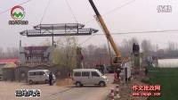 武河湿地第一村(大安村)牌坊建设安装过程跟踪记录