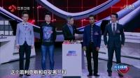 最强大脑第三季魔方消时战 菲神血虐中国队 魔方高手视频