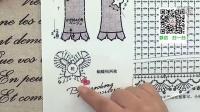 小虫讲解 蝴蝶手套织法3_钩针(高清)