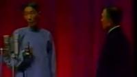 马三立 王凤山经典相声演绎《似曾相识的人》
