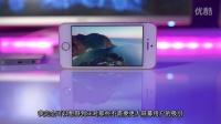 iPhone SE-所有颜色开箱简评【中文字幕】Jonathan/CYoutoo中文