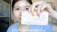 试用!淘宝清黑头神器 Holika Holika Pig Nose Clear Blackhead 3-Step Kit 【Wonder Queen】