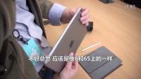 美国苹果公司2016最新平板电脑iPad Pro 9上手_TSS科技_The Verge测评