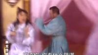 乘龙怪婿第1部.109.粤语字幕