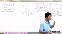 高中数学 目标211(2012暑期实录)邓杨【全31讲】