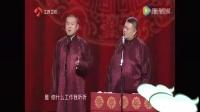 岳云鹏孙越 欢乐喜剧人第二季相声大全 《给我个机会》