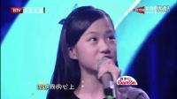 彎彎的月亮 - 陳果_林依輪 【音樂大師課第2季】