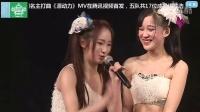 2016-04-02 SNH48 TeamXII公演MC剪辑