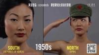 韩国百年化妆史 新时代化妆学校教你学习化妆知识