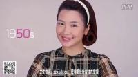 香港百年化妆史 新时代化妆学习教你化妆技巧