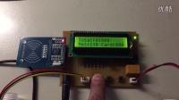 杰科电子工作室-基于51单片机的IC卡智能水表演示(pcb)