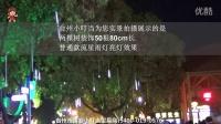流星雨灯树灯实景拍摄视频 台州小叮当贸易商行40001900576