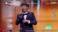 王小利杨冰王亮  160228欢乐喜剧人表演小品《排练》