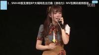 2016-04-03 SNH48 TeamSII、X联合公演MC剪辑