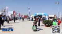 【房车之家】北京房车展实拍凯伦宾威乌尼莫克越野房车