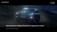 2016款丰田陆地巡洋舰LC200中东版SUV宣传片
