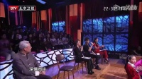 音乐大师课第二季:地域歌曲大比拼!林依轮精彩献唱《北京欢迎你》