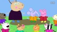粉红猪小妹《我爱跳水坑》小猪佩奇 佩佩猪 亲子游戏 小猪佩奇中文版 粉红猪小妹中文版 动漫 游戏
